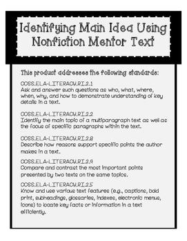 Main Idea & Nonfiction Comprehension Unit (Solar System)