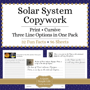 Solar System Unit - Copywork - Cursive - Handwriting