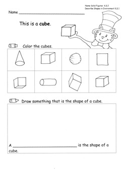 Solid Shapes Figures Name Sort Describe Common Core 6 page
