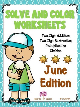 Solve and Color Worksheets - June Edition (Freebie)