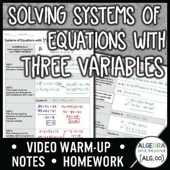 Solving Systems of Equations with Three Variables Lesson