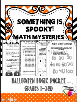 Early Finisher's Halloween Spooky Math-Challenge Your Gift