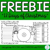 Twelve Days of Christmas New Lyrics and Writing Activity