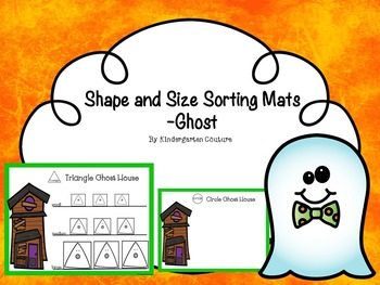 Sorting Mats -Ghosts