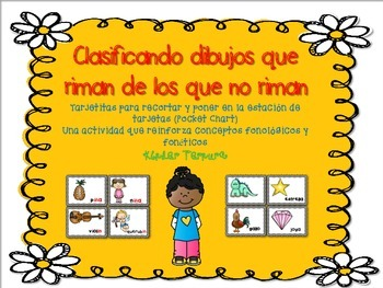 Sorting Rhyming Words in Spanish (Clasificando rimas) Pock