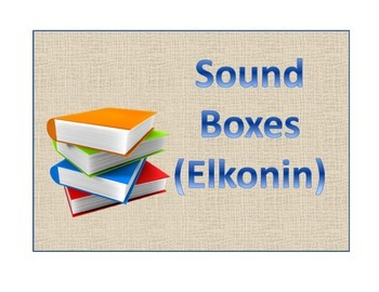 Sound Boxes (Elkonin) for Reading Recovery Lessons