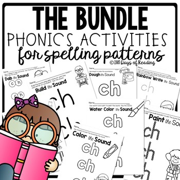 Sound Center Activities {The Bundle}