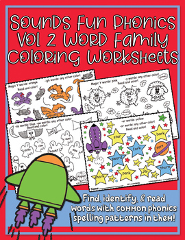 Sounds Fun Phonics Volume 2 Word Family Coloring Worksheets