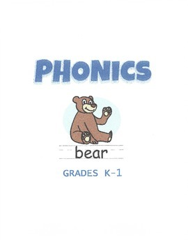 Sounds - Phonics (Grades K-1)