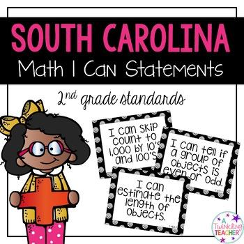 South Carolina I can statements for 2nd grade math