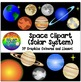 Space Clipart [BUNDLE]