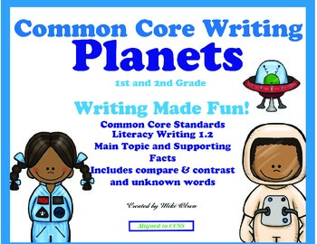Solar System Common Core Writing
