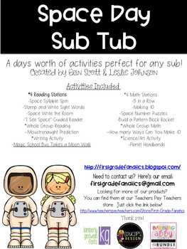 Space Day Sub Tub