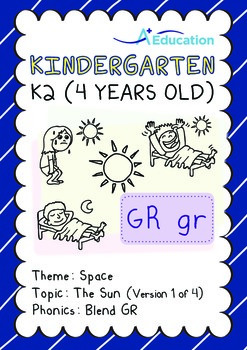 Space - The Sun (I): Blend GR - Kindergarten, K2 (4 years old)