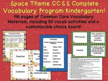 Space Theme Kindergarten CCSS Complete Vocabulary Program