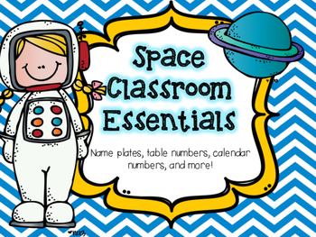 Space Themed Classroom Essentials
