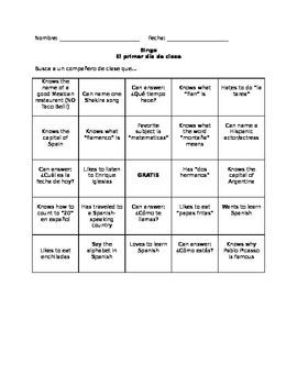 Spanglish Bingo