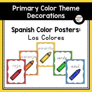 Spanish: Wavy Rainbow Color Posters (Los Colores)