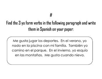 Spanish 1 EDUCATION Yo & Tu Verbs Practice Prompts - 24 prompts!