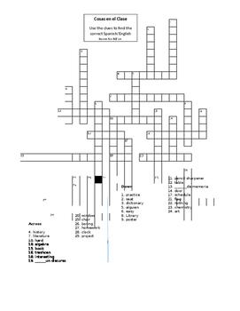 Spanish 2 Crossword puzzle
