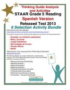 Spanish 2013 STAAR Analysis and Activities Bundle, Grade 5