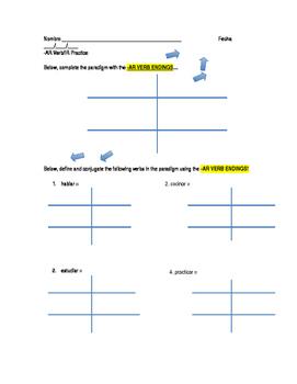 Spanish -AR Verb Conjugation Practice with Ir
