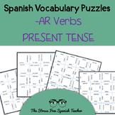 Spanish -AR Verbs, Present Tense Conjugation, Matching Squ