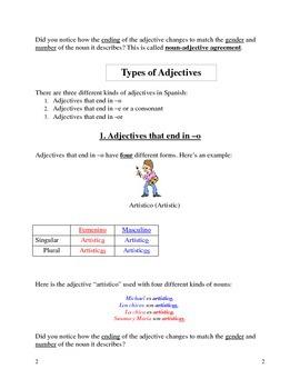Spanish Adjectives Explanation note set