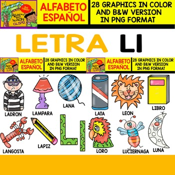 Spanish Alphabet Clipart Set - Letter L
