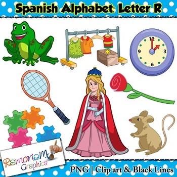 Spanish Alphabet Letter R Clip art