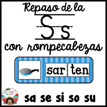 Spanish Alphabet Letter S - Rompecabezas (sa, se, si, so,