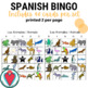 Spanish Animal Bingo - with Pictures!