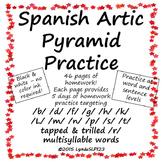 Spanish Articulation Pyramid Practice
