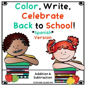 Spanish / Back to School / Fall Addition & Subtraction Col