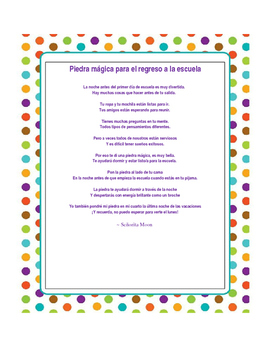 Spanish Back to School Poem