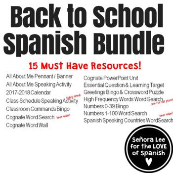 Spanish Back to School Survival Pack BUNDLE