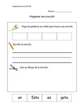 Spanish Beginning Reading Worksheets