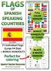 Spanish Bundle – Spanish-speaking Countries and Capitals