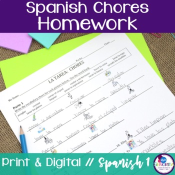 Spanish Chores Homework - all forms