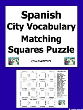 Spanish City 4 x 4 Matching Squares Puzzle