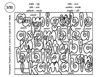 Spanish Literacy Center - Color by Spelling Word {Set 4}