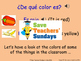 Spanish Colors Lesson plan, PowerPoint (with audio), Flash