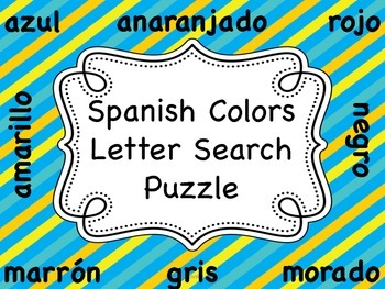 Spanish Colors Letter Search Puzzle