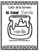 In Spanish | Green {el color verde}