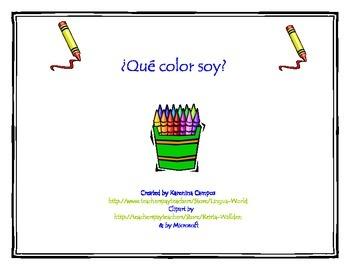 Spanish ColorsReference Sheet-