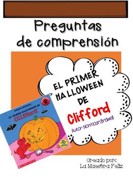 Spanish Comprehension Test : El Primer Halloween de Clifford