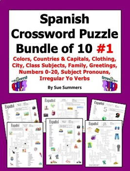 Spanish Crossword Puzzle BUNDLE of 10 - Family, City, Colo