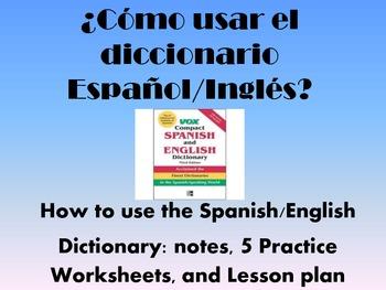 Spanish Dictionary Practice