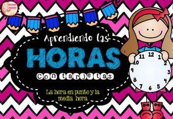 Spanish Differentiated TIME TASK CARDS **120 TASK CARDS**