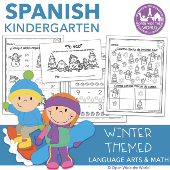 Spanish Dual Language Kindergarten Winter Mega-Pack